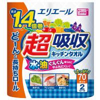 キッチンペーパー エリエール 超吸収キッチンタオル 70カット(1カット22×22cm) 1ケース(1パック2ロール入×24パック) 大王製紙