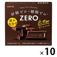ロッテ ゼロ<ビター>1セット(10個)
