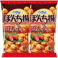 ぼんち 6パックぼんち揚明太子味 1セット(2袋入)