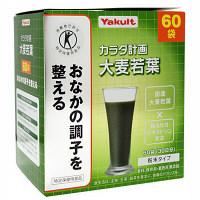 【トクホ・特保】 大麦若葉 60袋 ヤクルトヘルスフーズ 特定保健用食品