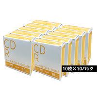 日立マクセル データ用CD-R 5mmプラケース 1箱(10パック100枚) インクジェットプリント対応