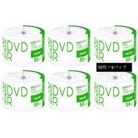 日立マクセル 録画用DVD-R 詰め替え用 1箱(50枚入×6パック 300枚)