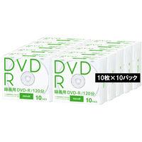 日立マクセル 録画用DVD-R プラスチックケース 1箱(10枚入×10パック 100枚)