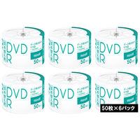 日立マクセル データ用DVD-R 詰め替え用 1箱(50枚入×6パック 300枚)