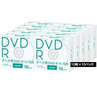 日立マクセル データ用DVD-R プラスチックケース 1箱(10枚入×10パック 100枚)