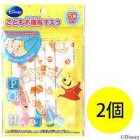 プー 不織布プリーツマスク 3層式 子供向けサイズ 1セット(5枚入×2パック) 横井定