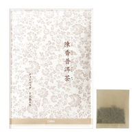 ORBIS(オルビス) 陳香プーアール茶 ティーバッグ レギュラー(2g×15袋) ダイエットティー・ダイエット茶 ノンカロリー