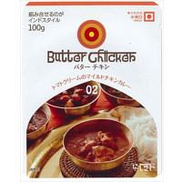 にしきや インドカレー パウチ02 バターチキン 100g