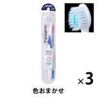 シュミテクト トゥルーホワイ ト コンパクト やわらかめ 1セット(3本) グラクソ・スミスクライン 歯ブラシ