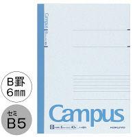 キャンパスノート セミB5 B罫 40枚
