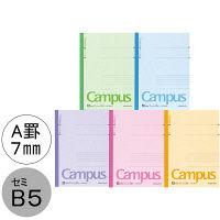 コクヨ キャンパスノート(セミB5)A罫(7mm) 30枚 ノ-3CANX5 1パック(5冊入)