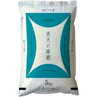 【精白米】青森県産 青天の霹靂 28年度産 5kg