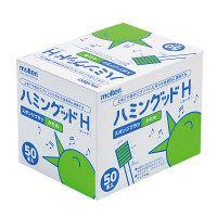 モルテン ハミングッドH MHGH50 1箱(50本入)