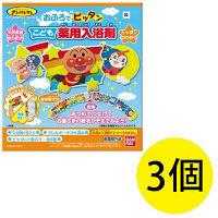 薬用入浴剤アンパンマン 1セット(3個) バンダイ