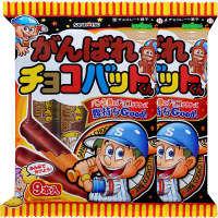 三立製菓 がんばれチョコバットくん 1セット(2袋入)