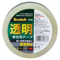 スリーエム ジャパン スコッチ 透明梱包用テープ 幅48mm×長さ50m 315S 1セット(5巻) 厚さ0.09mm