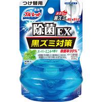 液体ブルーレット除菌EX ミント詰替