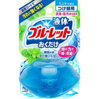 液体ブルーレットおくだけ トイレタンク芳香洗浄剤 つけ替え用 ミントの香り 70ml 小林製薬