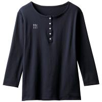 【メーカーカタログ】 トンボ 栗原はるみ×キラク ヘンリーシャツ ネイビー M 4K38002-89 1枚  (取寄品)