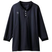 【メーカーカタログ】 トンボ 栗原はるみ×キラク ヘンリーシャツ ネイビー S 4K31002-89 1枚  (取寄品)