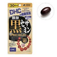 DHC(ディーエイチシー) 醗酵黒セサミンプレミアム 20日分(120粒) サプリメント