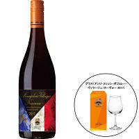 アンリフェッシボジョレー+グラス1個