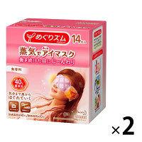 めぐりズム蒸気でホットアイマスク 無香料 1セット(14枚入×2箱) 花王