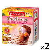 めぐりズム蒸気でホットアイマスク完熟ゆずの香り 1セット(14枚入×2箱) 花王