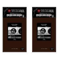 FURELLY BOTANICAL(フレリーボタニカル) ローズ&アップル 詰め替え 480ml 1セット(2個入) 柔軟剤 I-ne