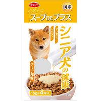 ビストロ ドッグフード スープDEプラス シニア犬の健康 60g 1セット(4本×6パック) スマック