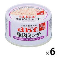 d.b.f(デビフ) ドッグフード 豚肉ミンチ 65g 1セット(6缶) デビフペット