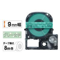 キングジム テプラ PROテープ 9mm カラーラベル  水玉緑ラベル(グレー文字) 1個 SWM9GH