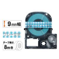キングジム テプラ PROテープ 9mm カラーラベル  チェック青ラベル(グレー文字) 1個 SWX9BH