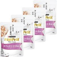 【数量限定特価】 MonPetit(モンプチ) キャットフード プチリュクス パウチ まぐろのかにかま添え 35g 1セット(4袋) ネスレ日本