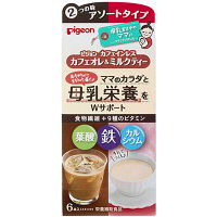 【スティックコーヒー】ピジョン カフェインレス カフェオレ&ミルクティー 1箱(6本入)