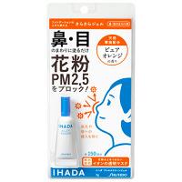 イハダ(ihada) アレルスクリーンジェル ピュアオレンジの香り 3g 資生堂薬品
