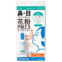 イハダ(ihada) アレルスクリーンジェル クール ユーカリミントの香り 3g 資生堂薬品
