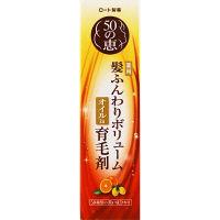 50の恵髪ふんわりボリューム育毛剤