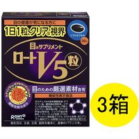 ロートV5粒 30粒×3箱 ロート製薬