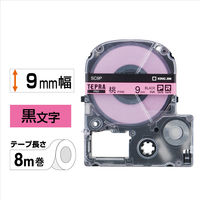 キングジム テプラ PROテープ 9mm パステルピンクラベル(黒文字) 1個 SC9P
