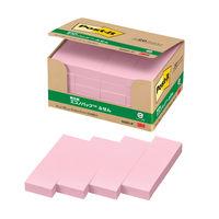 ポストイット 付箋 ふせん 通常粘着 75×25mm ピンク 1箱(20冊入) スリーエム 5001-P