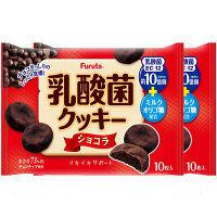 フルタ 乳酸菌クッキー(ショコラ) 1セット(2袋入)