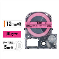 キングジム テプラ PROテープ 12mm 蛍光ピンクラベル(黒文字) 1個 SK12P
