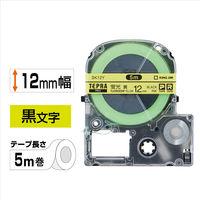 キングジム テプラ PROテープ 12mm 蛍光イエローラベル(黒文字) 1個 SK12Y