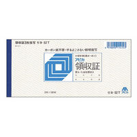 アピカ 領収証3枚複写(小切手判 控え・入金伝票付) リヨ-52T 1袋(10冊入)