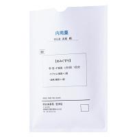 シンリョウ プリンター薬袋/B5R/無地 500304 1箱(2000枚入)