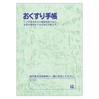 シンリョウ お薬手帳DX/4800 4800 1箱(100冊入)