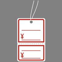 タカ印 提札 角丸四角型 赤 ミシン目入 18-37 1箱(1000枚入) (取寄品)