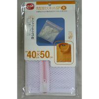 角型洗濯ネット SP 大 4個 ダイヤコーポレーション (取寄品)
