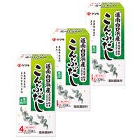 【アウトレット】ヤマキ こんぶだし<道南白口浜産> 1セット(30袋:40g×3箱)